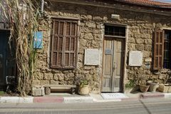 The Old Synagogue in Neve Tzedek, Tel Aviv. Urban life brings the person of today to use the old synagogue in Neve Tzedek, Tel Aviv. An urban neighborhood that Stock Image