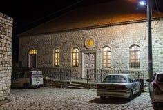 Old synagogue in Rosh Pina. Illuminated Old synagogue in Rosh Pina at Night Royalty Free Stock Photo