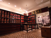 Old tea shop. Models of old tea shop in Hong Kong Heritage Museum royalty free stock images