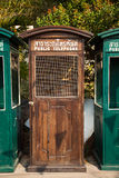 Old phone booth. Stock Image