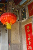 Chinese lantern with traditional Chinese character Stock Photos
