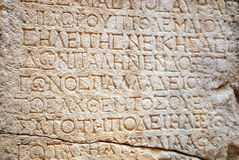 Old text on ancient wall stone Stock Image
