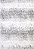 Old Text Mulberry paper. Background Stock Photo