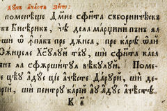 Old text on parchment Stock Photography