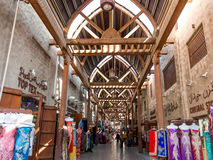 The old textile souk in Bur Dubai Stock Image