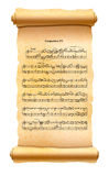 Old textured scroll with musical composition sheet isolated on white Royalty Free Stock Photos