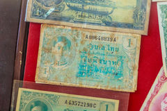 Old Thai one Baht banknotes with king Ananda Mahidol image since Stock Photography