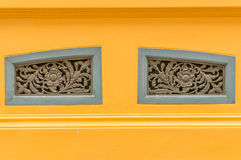 Old Thai style air ventilate window in flower shape Royalty Free Stock Photos