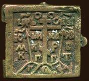 Old-time talisman. Old-time talisman,eighteenth century,Russia Royalty Free Stock Photo