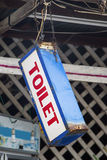 Old toilet sign Royalty Free Stock Photography