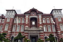 Old Tokyo railway station building. Japan Stock Photo