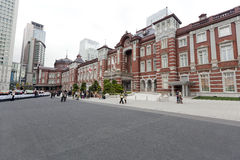Old Tokyo railway station. Building,Japan Stock Image
