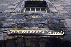 Old tolbooth wynd Stock Images