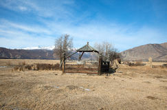 The old tomb in the steppe nomads Stock Photo