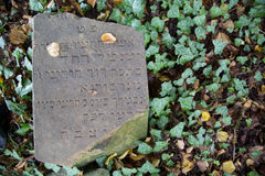 Old tombstone on a jewish cemetery Stock Photo