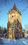 Old tower in snow park Stock Photos