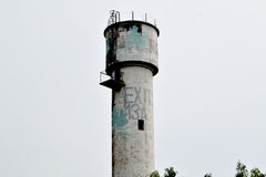 Old tower Stock Photography