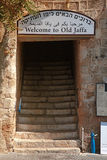 Old Town of Jaffa, Tel Aviv, Israel Royalty Free Stock Photography