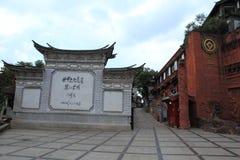 Old town - Lijiang Stock Photos
