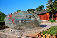 Old town - Lijiang Royalty Free Stock Photo