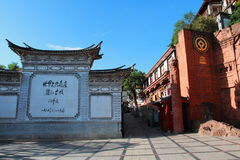 Old town - Lijiang Stock Images