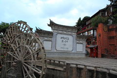 Old town - Lijiang Stock Photo