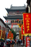 Old town. Luoyang. Henan, China Stock Image