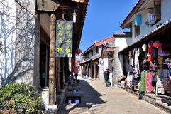 Old Town of Shuhe Royalty Free Stock Photos