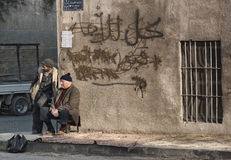 Street in aleppo syria Royalty Free Stock Photo