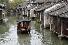 Old Town of Wuzhen, China Royalty Free Stock Image