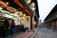 Old Town of Wuzhen Royalty Free Stock Photo