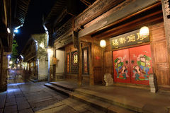 Old Town of Wuzhen Stock Photos