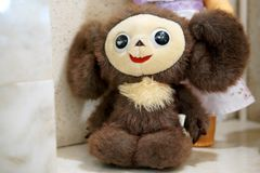 Old toy - plush Cheburashka. Vintage Russian artifact stock images