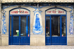 Old traditional store front with ceramic tiles in Lisbon Portugal. Lisbon, Portugal - March 07, 2016: Old traditional store front with ceramic tiles in Lisbon Stock Images