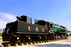 Old train on the railway. Old train is shown on the railway Royalty Free Stock Images