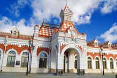 Old train station. Building of old train station in Ekaterinburg royalty free stock images