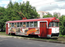 An old tram in Khabarovsk. The tram of route 1 on Amur boulevard Stock Images