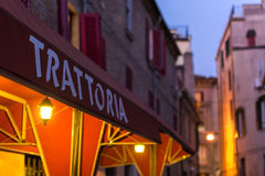 Old trattoria Royalty Free Stock Images