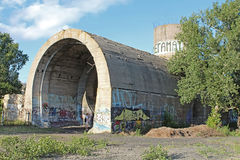 Old tunnel of Stalin. Part of Kyiv defense line in WW2 time. Today named `Concrete submarine`, Kyiv. Ukraine Stock Image