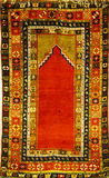 Old turkish carpet for praying Royalty Free Stock Photos
