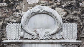 Old Turkish Marble Carving Stock Images