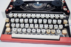 Old typing machine with Russian alphabet. Color photo. Stock Images