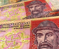 Old ukrainian bank notes Royalty Free Stock Photo