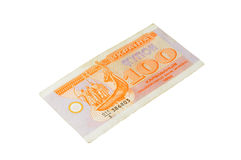 Old ukranian note Royalty Free Stock Image