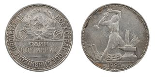 Old USSR coin Royalty Free Stock Images