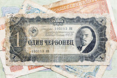 Old USSR money. Lenin. Rubles Royalty Free Stock Photography