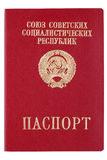 Old USSR passport Royalty Free Stock Photography