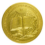 Old USSR (Ukraine) gold medal Royalty Free Stock Photo
