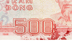 Old Vietnamese Dong, Vietnamese currency Stock Photography