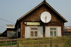Old Village House 2 With Internet Sign On It Royalty Free Stock Photo